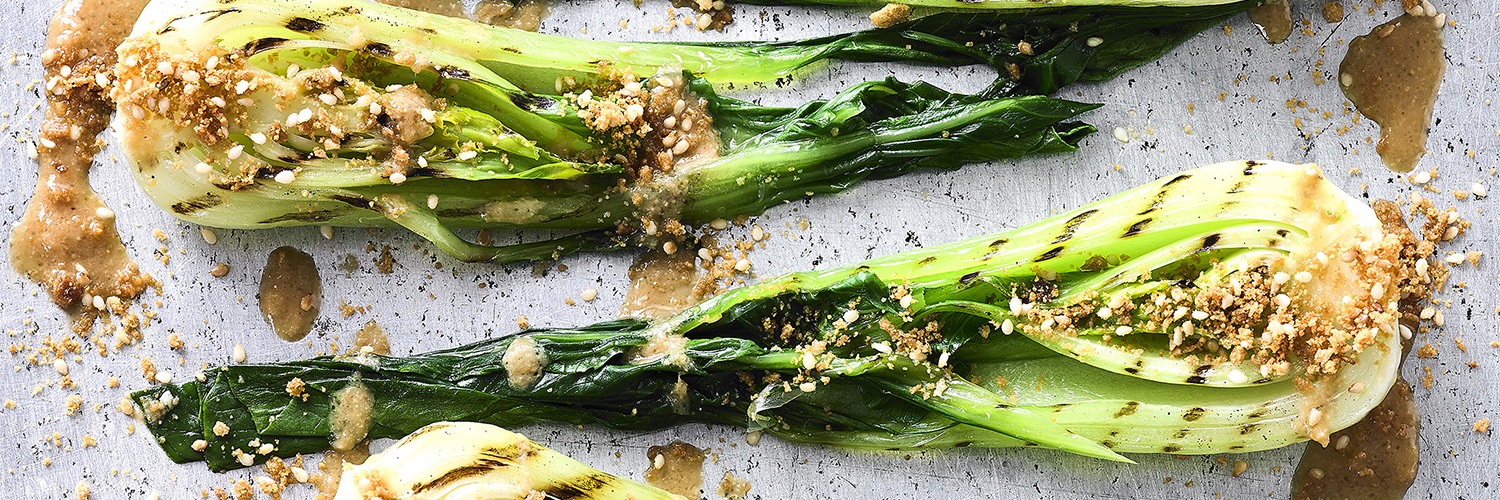 Baby Bok Choi with Warm Miso & Ginger Dressing